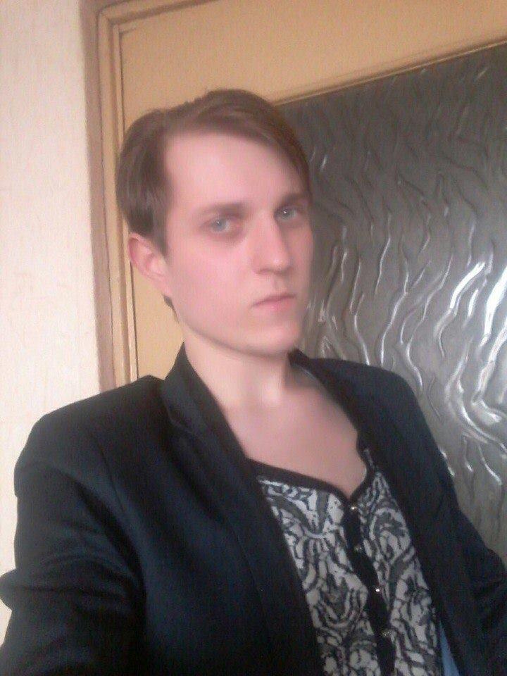 Секс видео никополь украина
