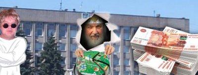Есть ли в Никополе депутаты патриоты Украины, или все по 15?